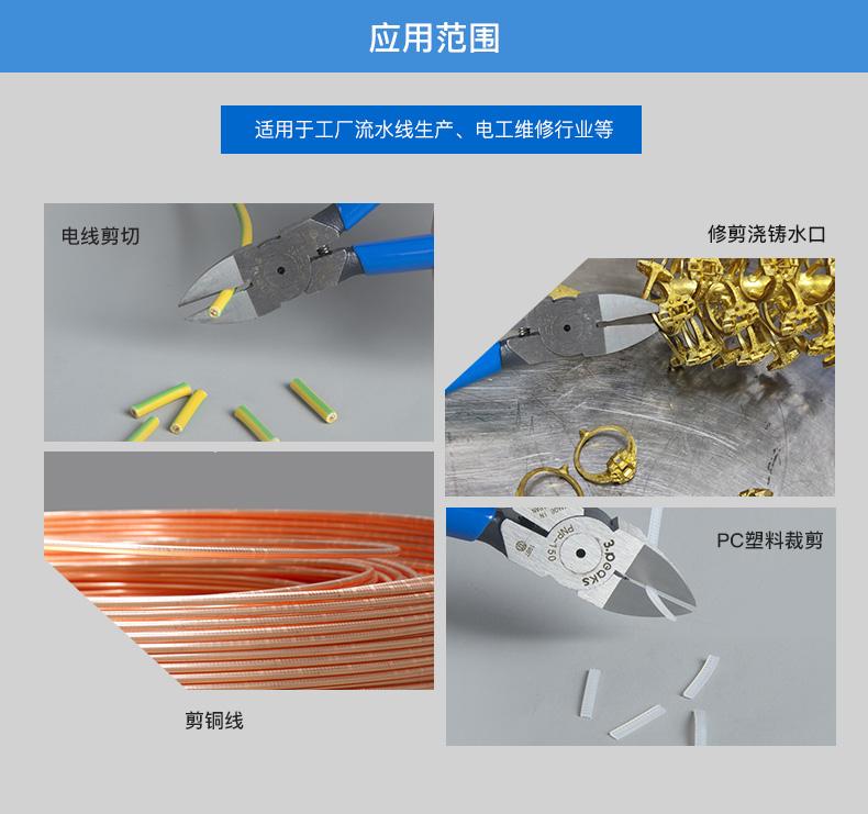 熔金机铸造机厂家_09