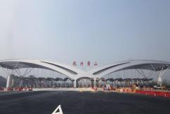 杭州機場高速