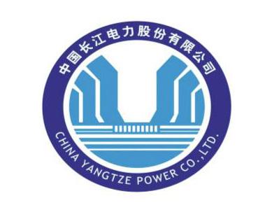 中国长江电力有限公司