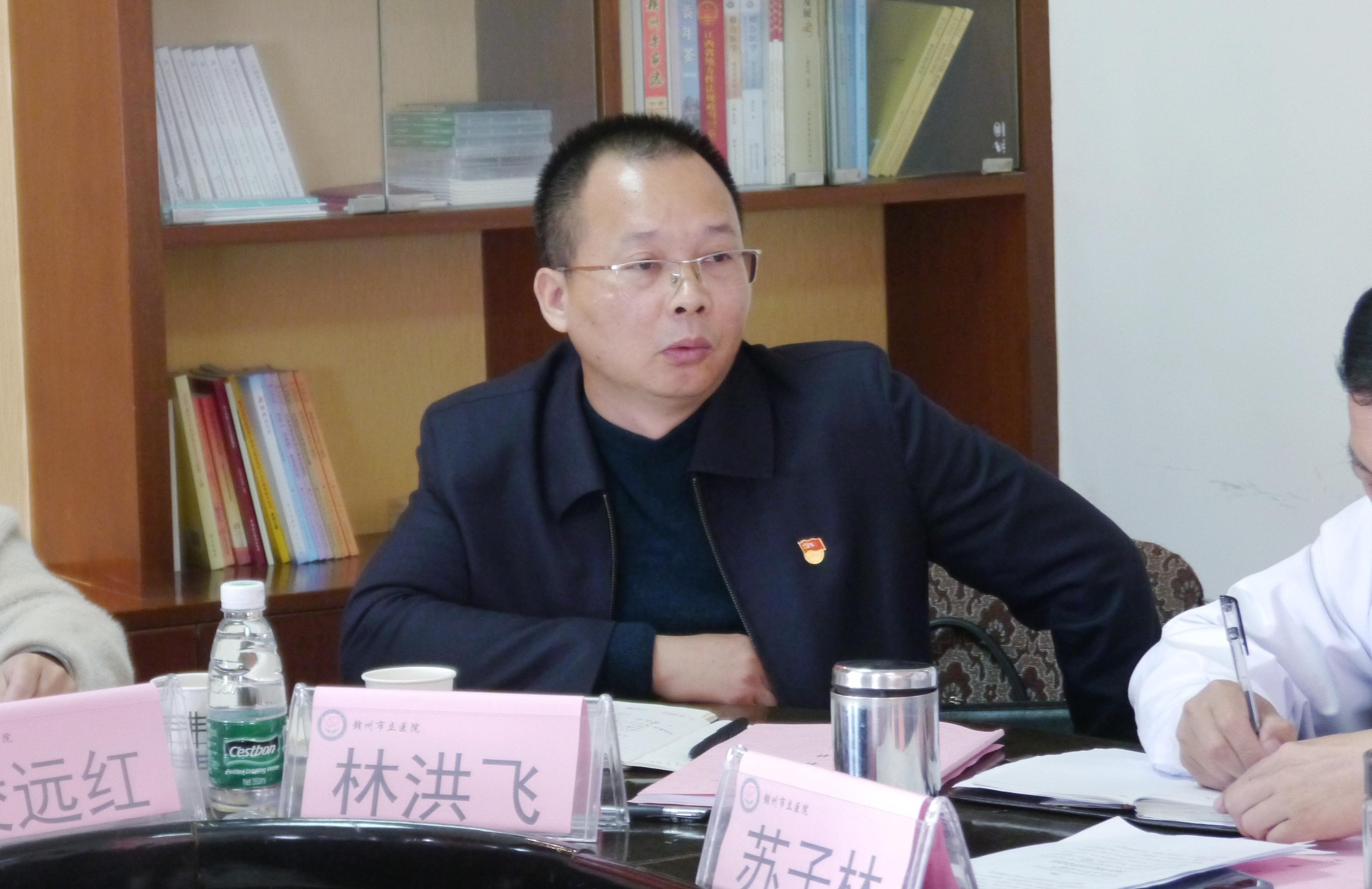 """亚搏娱乐网站党委召开""""不忘初心、牢记使"""