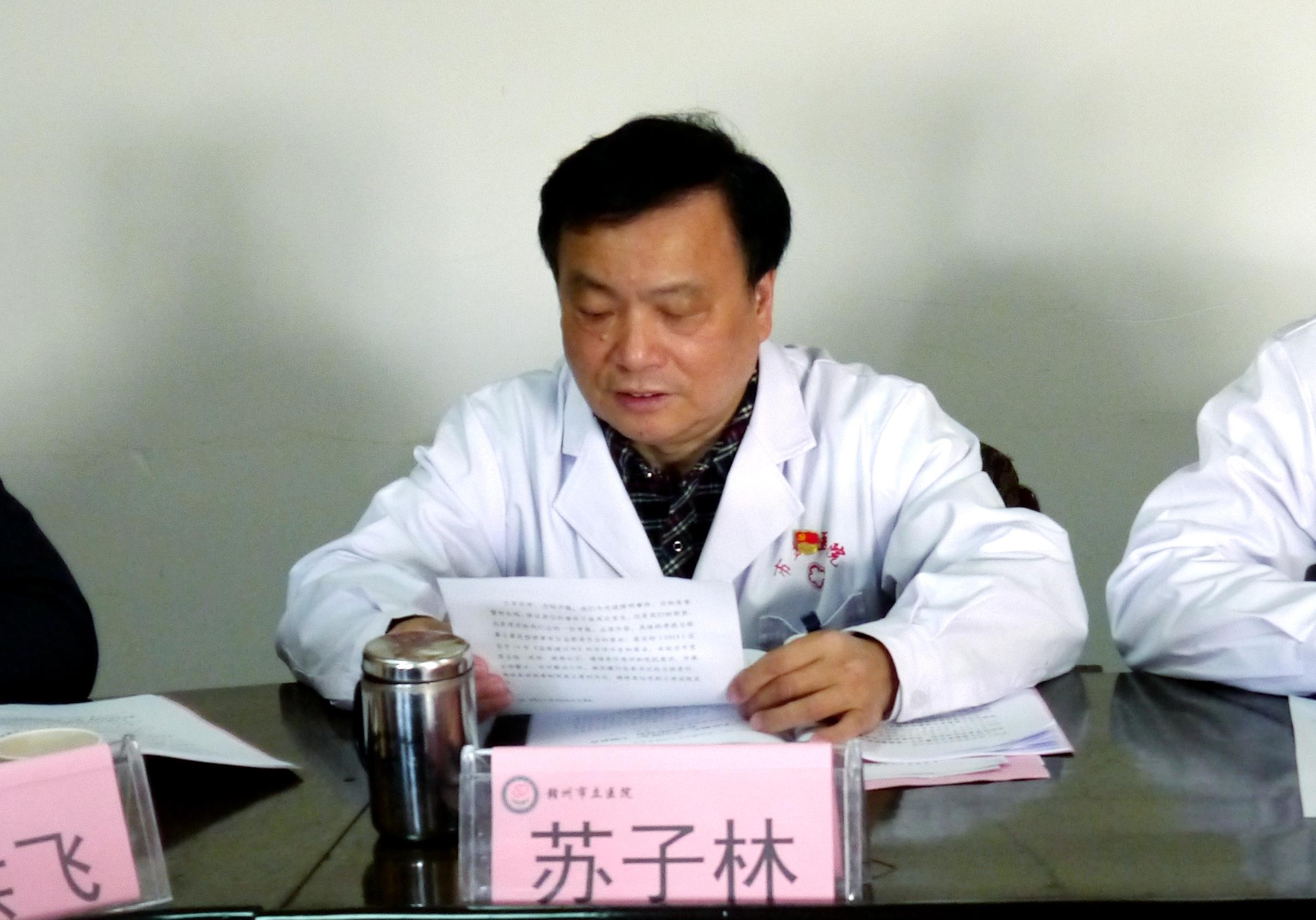 """亚搏娱乐网站党委召开""""不忘初心、牢记使命""""专题民主生活会-4"""