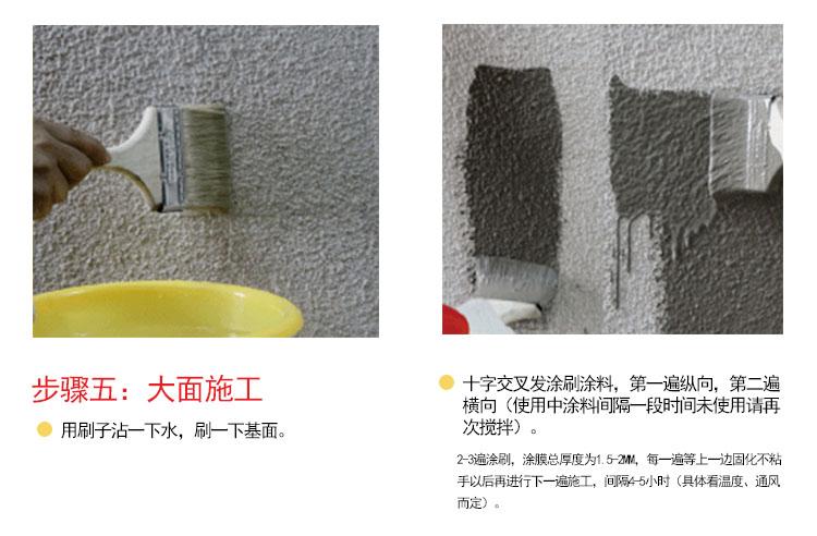 金榕树-K11高级防水浆料15