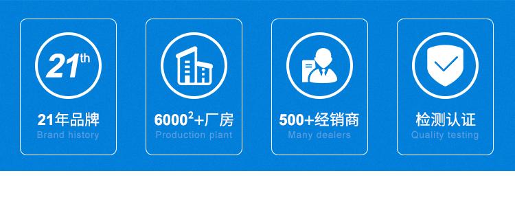 50-液体防水卷材_02