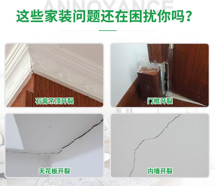 39-金刚无苯接缝王-AB胶_04