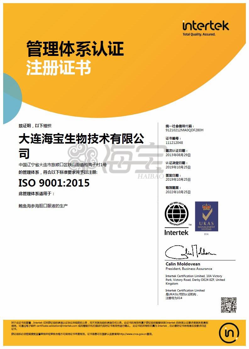 ISO截图_副本
