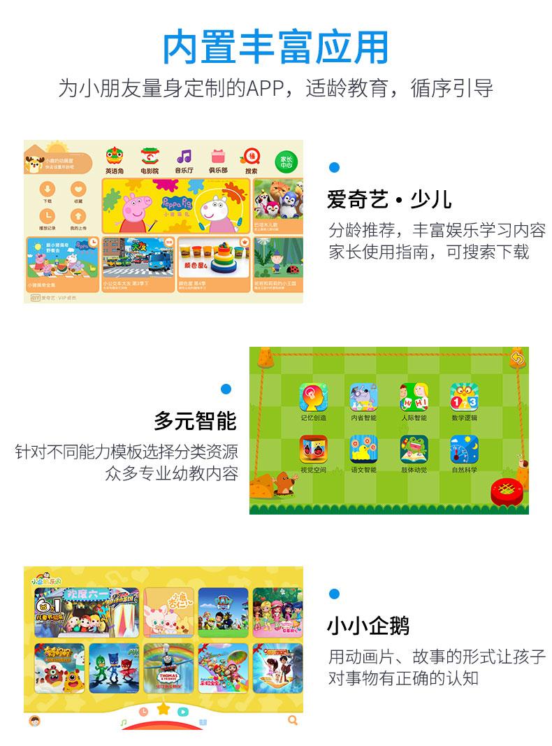 A5新安卓-7_11