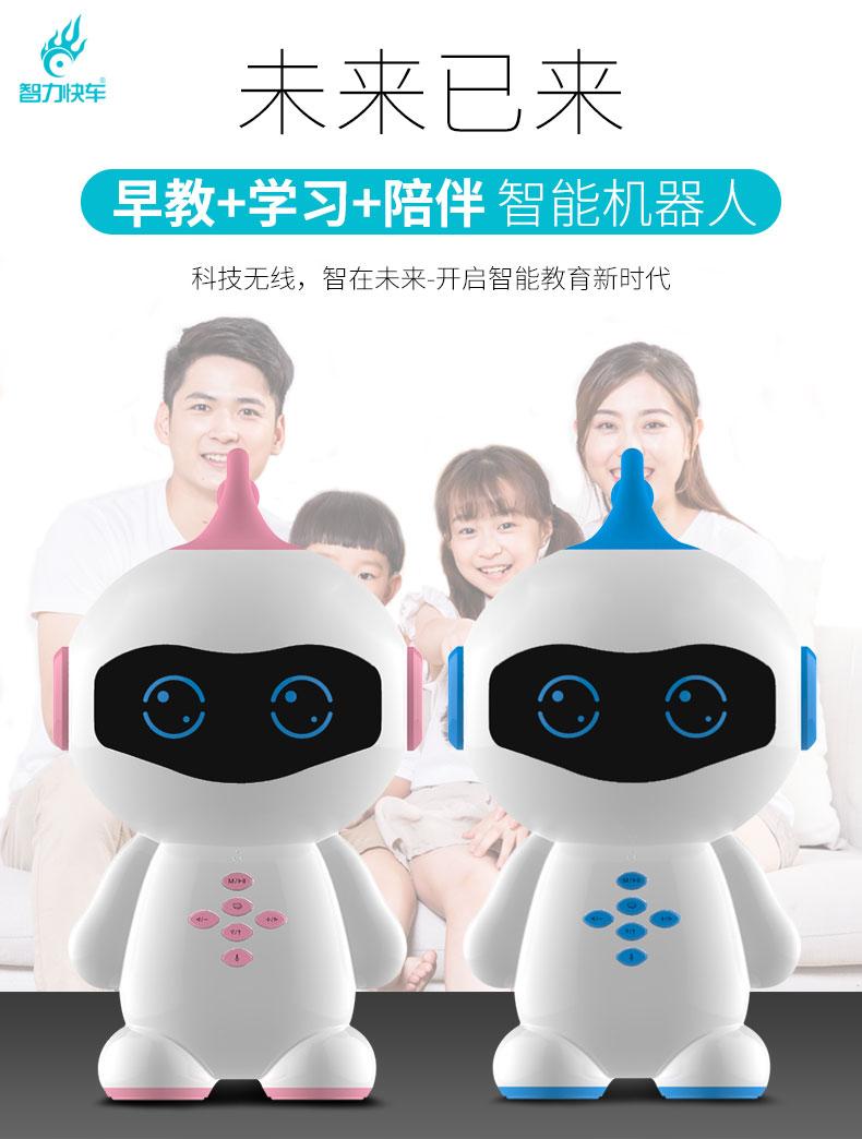 機器人詳情_01