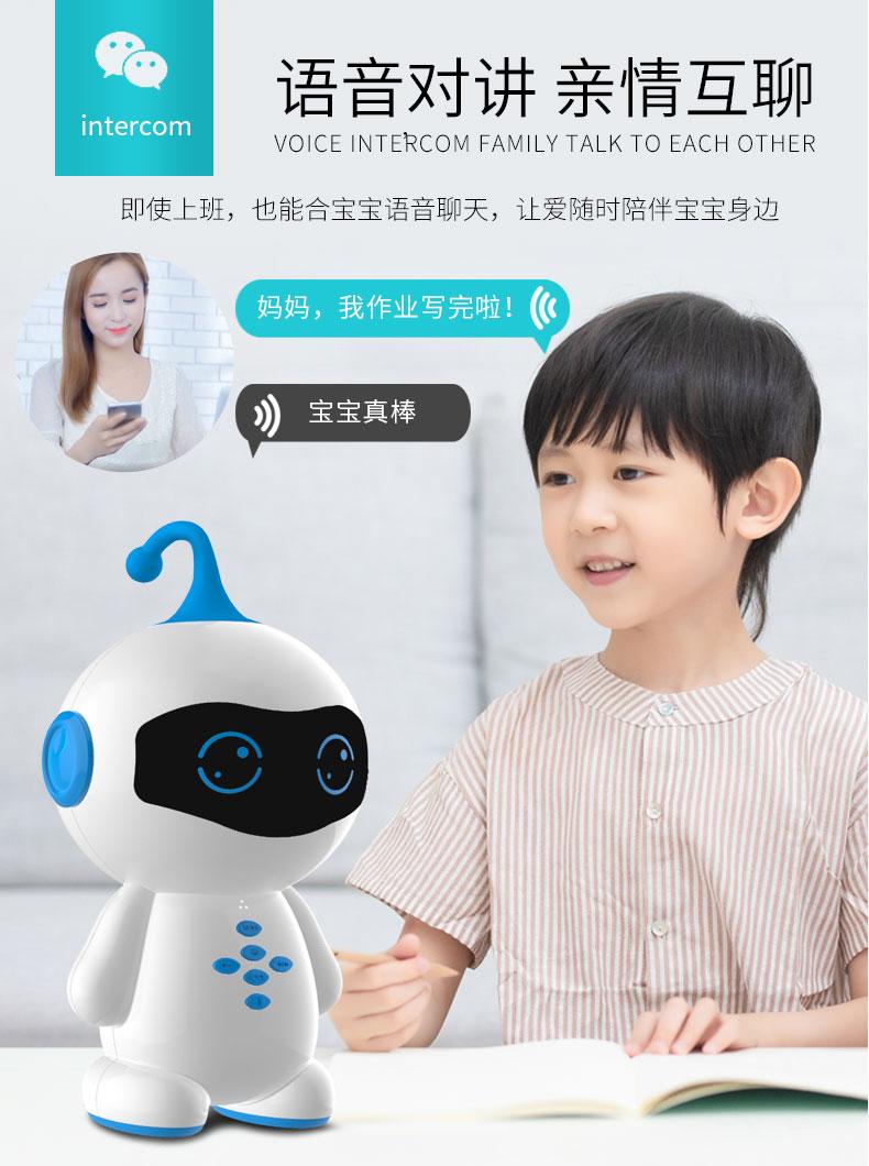 機器人詳情_10