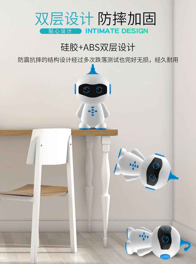 機器人詳情_12