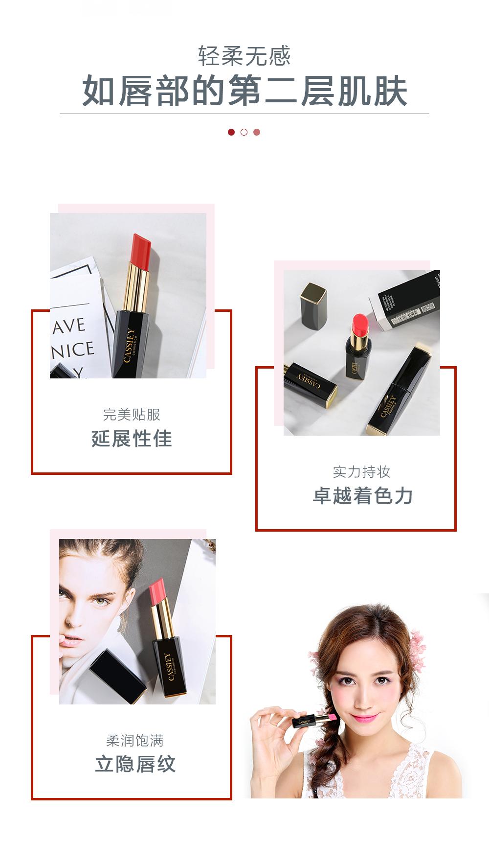奢宠惊艳唇膏-奢宠惊艳唇膏官网上新_07