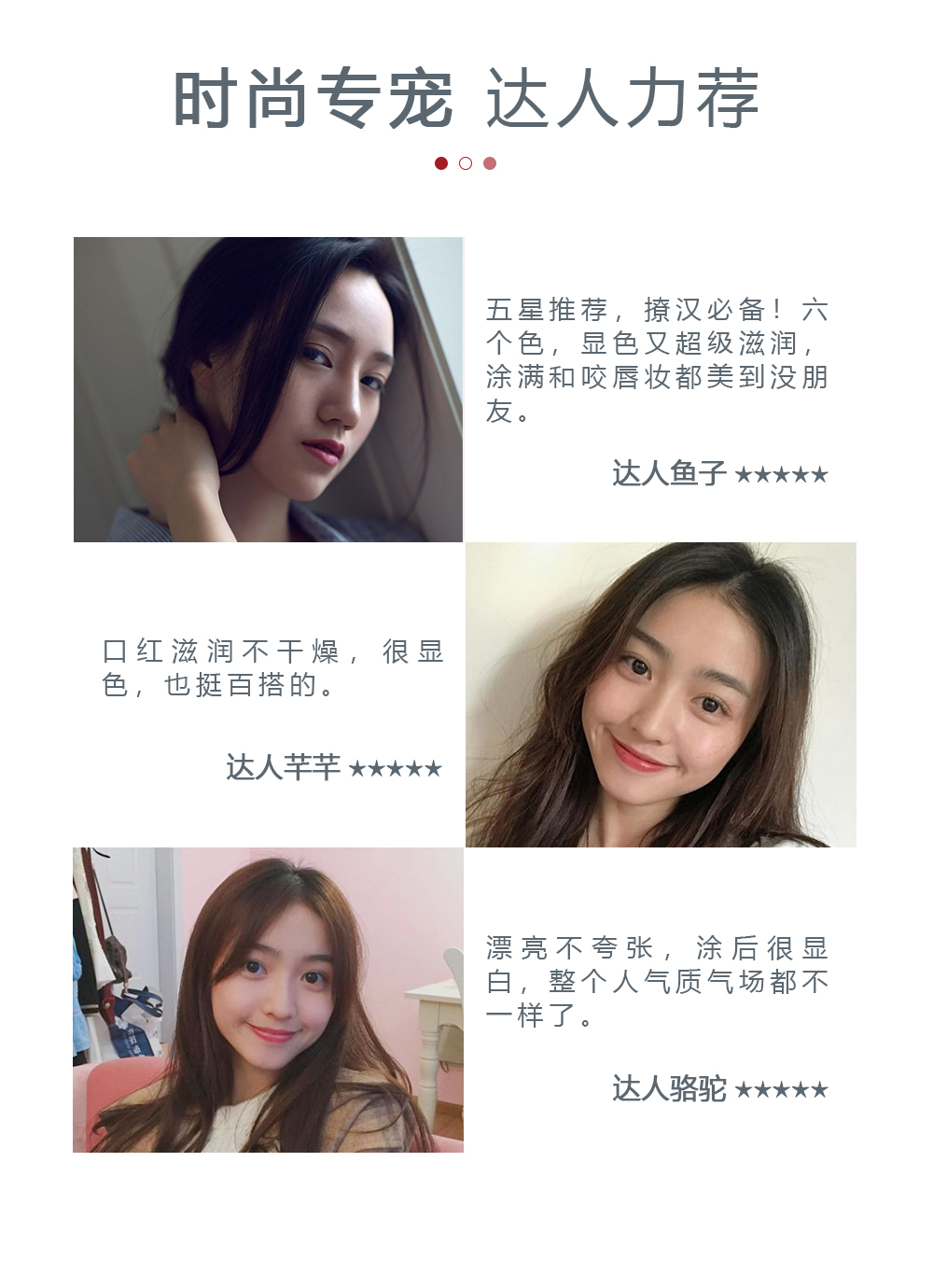 奢宠惊艳唇膏-奢宠惊艳唇膏官网上新_10