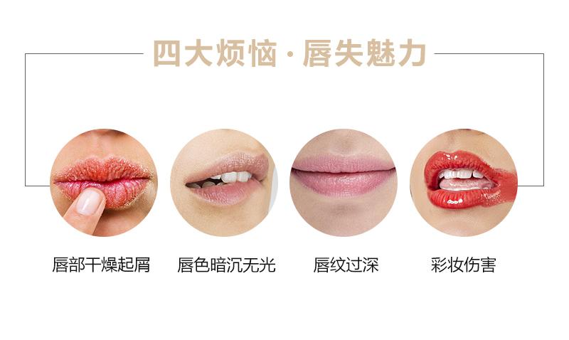 润唇膏_02