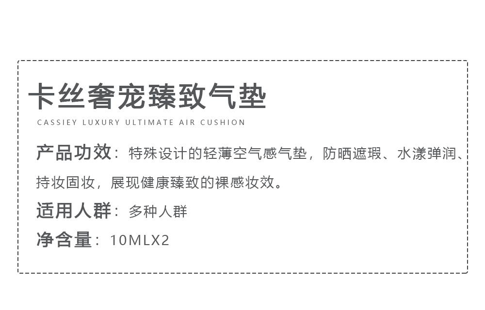 气垫官网-新气垫官网上新_03