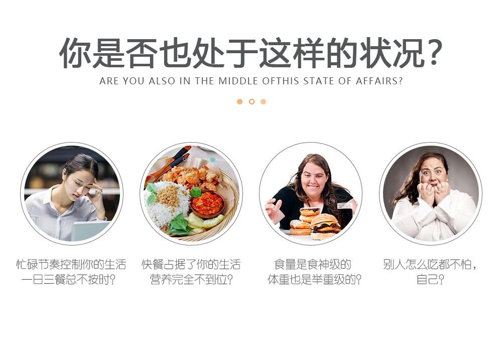 青稞代餐-官网-青稞代餐---官网_03