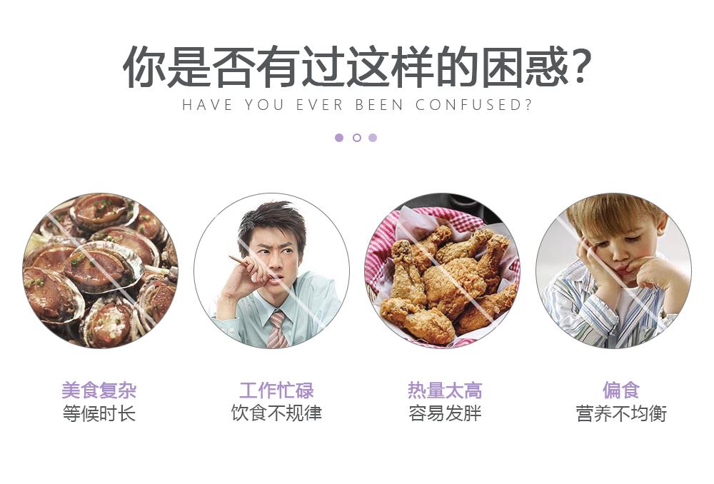 紫薯代餐官网-紫薯代餐---官网_03
