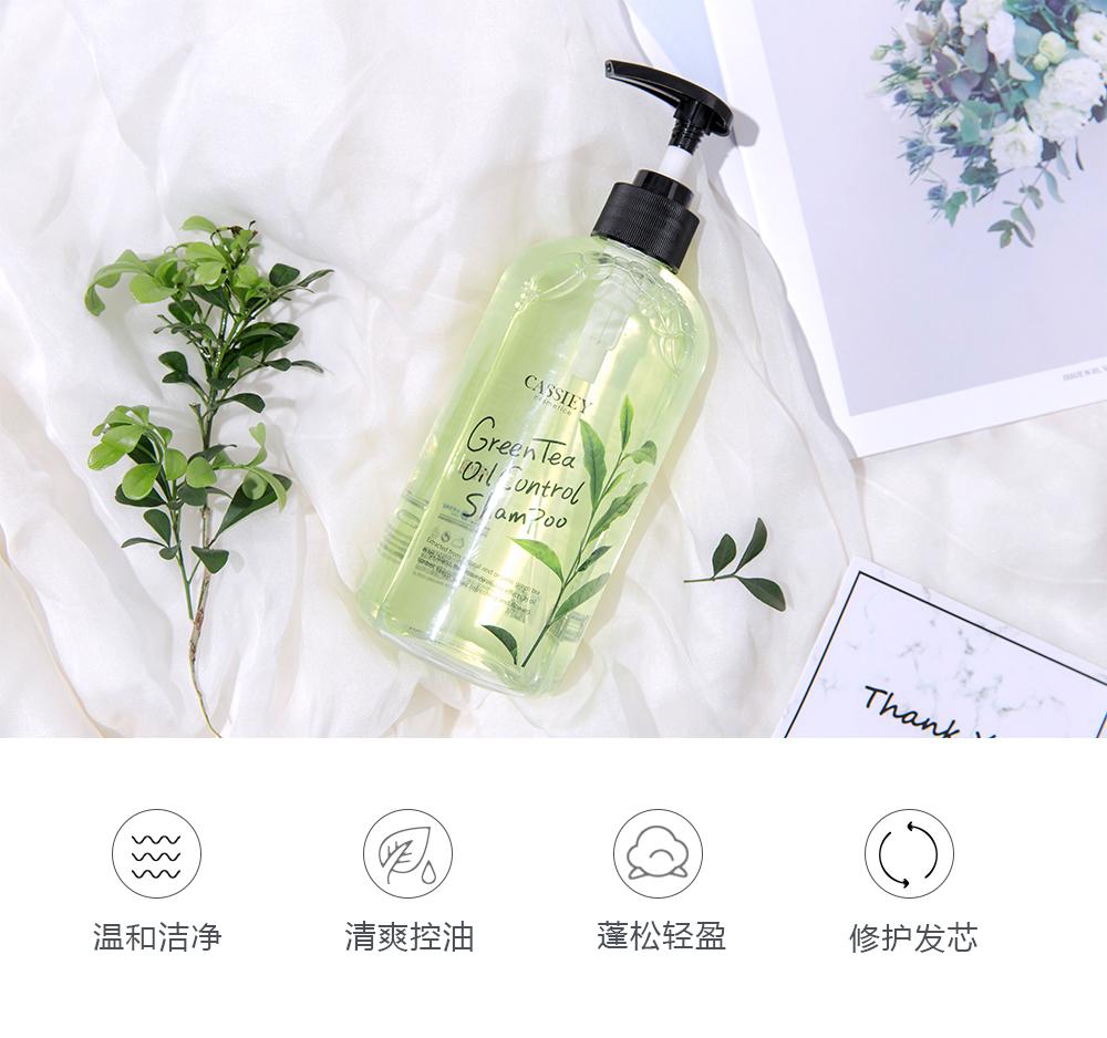 绿茶洗发水-绿茶氨基酸洗发水_04