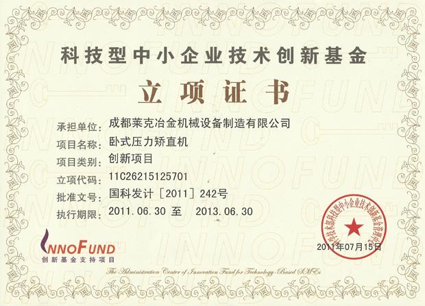 qiwei20121121161030137