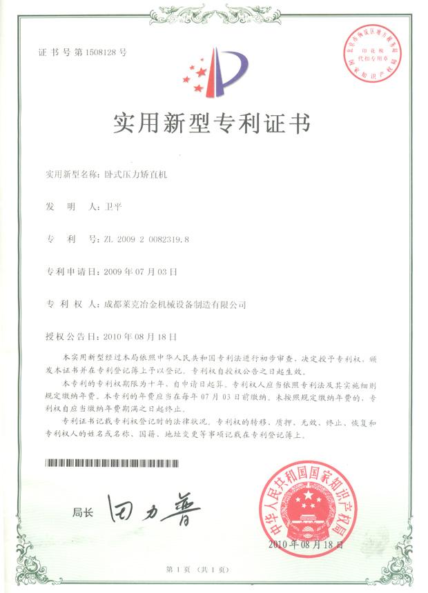 qiwei20121121161137164