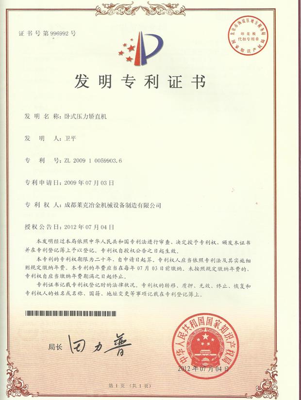 qiwei20121121161212166