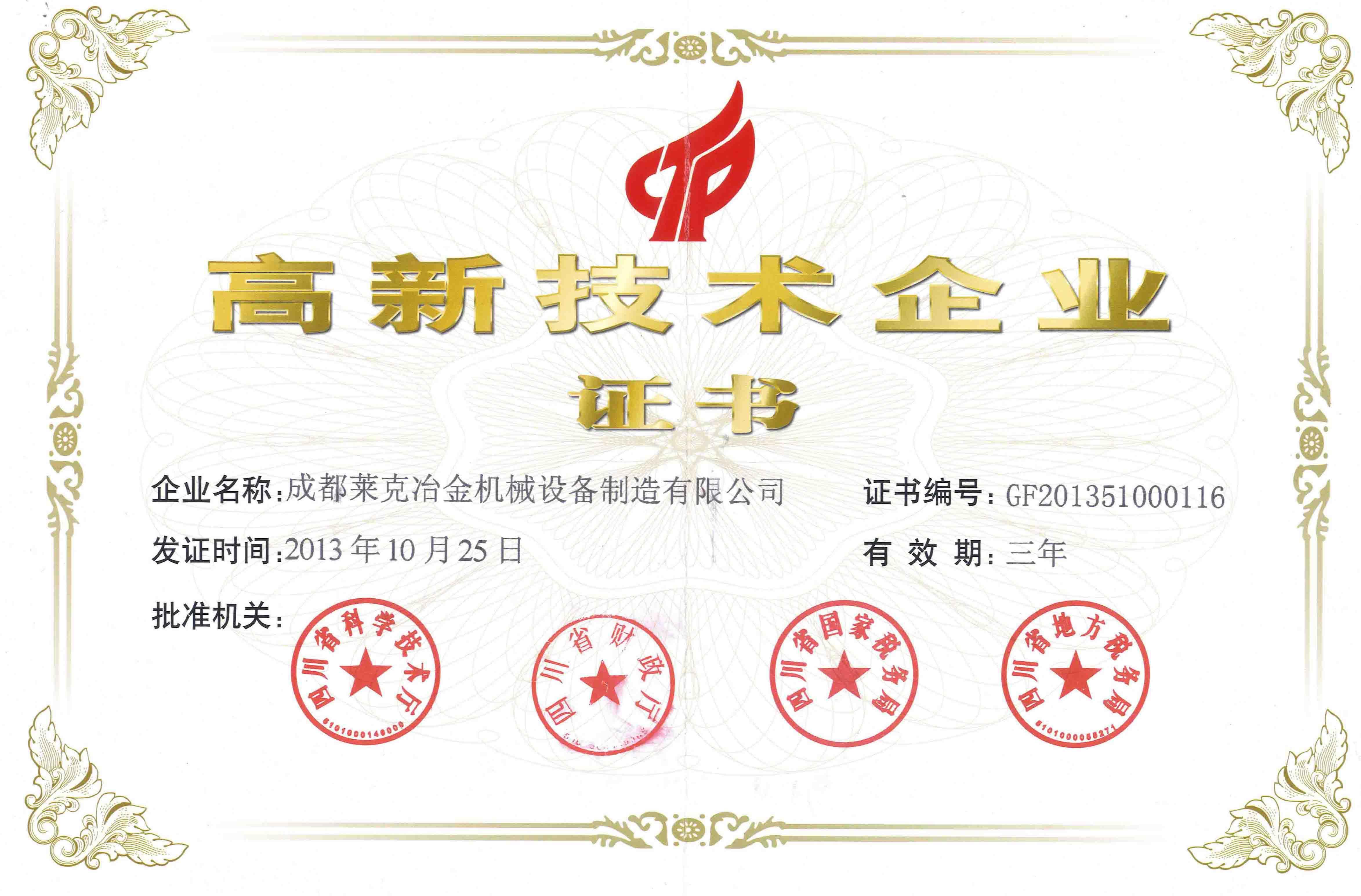 qiwei20150227173755189