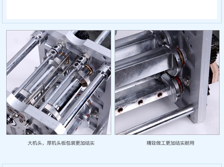 7-KNBL-B常壓玻璃煎藥包裝一體機_09