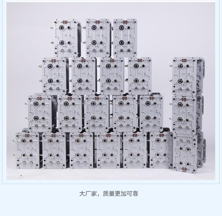 7-KNBL-B常壓玻璃煎藥包裝一體機_10