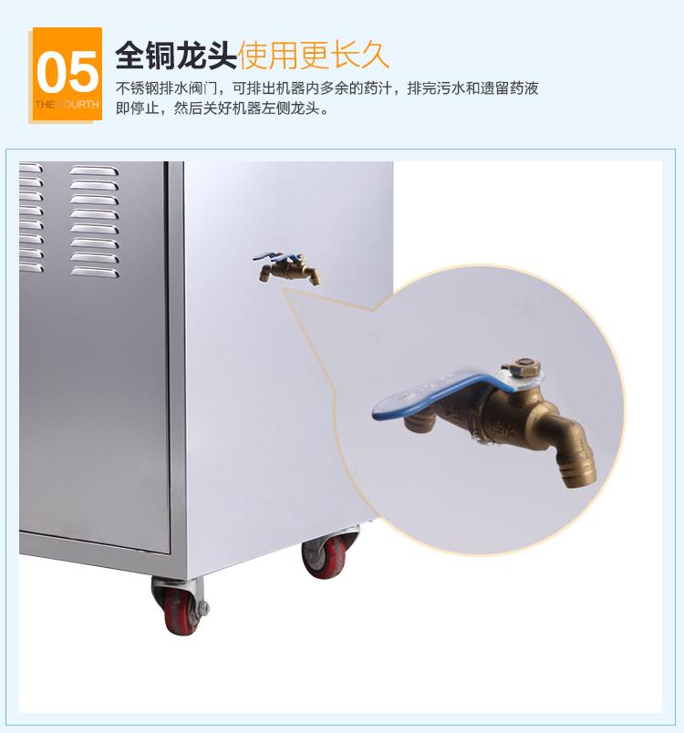 7-KNBL-B常壓玻璃煎藥包裝一體機_17