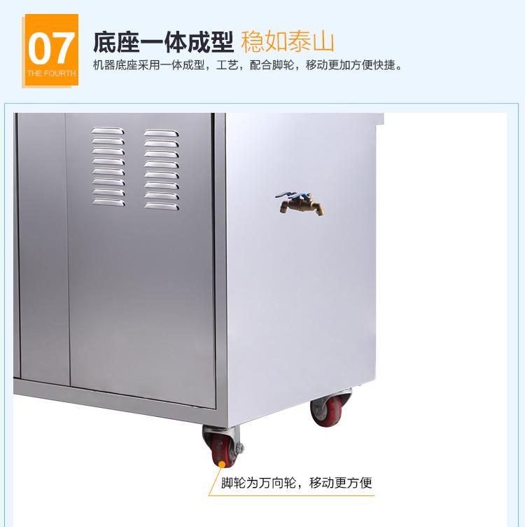 7-KNBL-B常壓玻璃煎藥包裝一體機_19