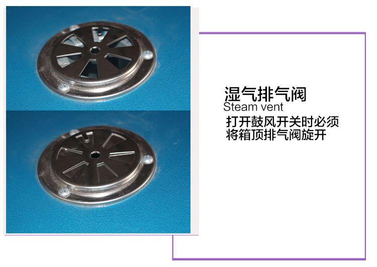 3-產品細節_03