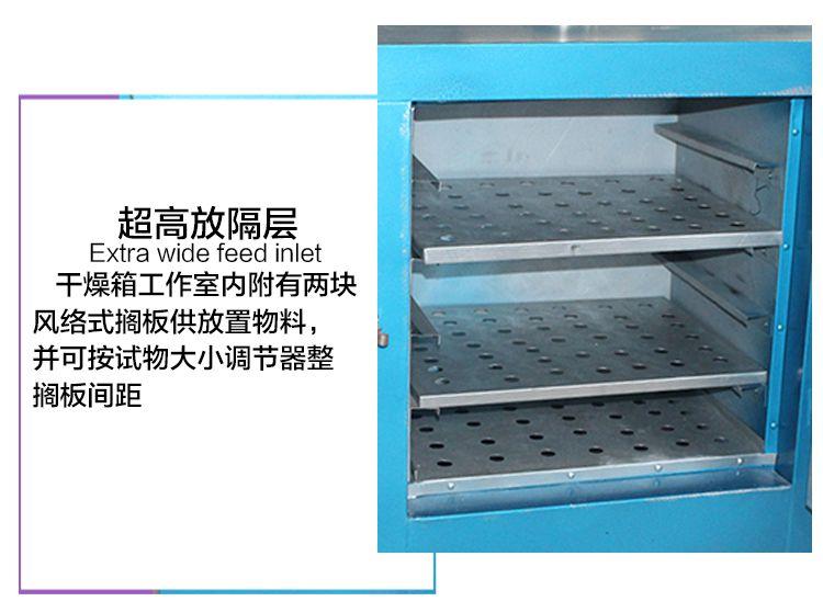 3-產品細節_06