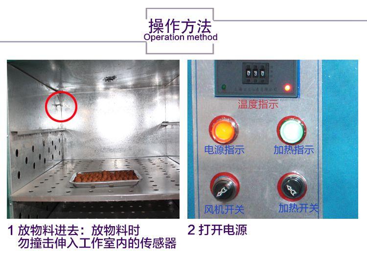 3-產品細節_07