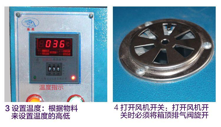 3-產品細節_08