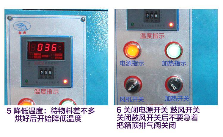 3-產品細節_09