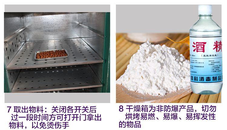 3-產品細節_10