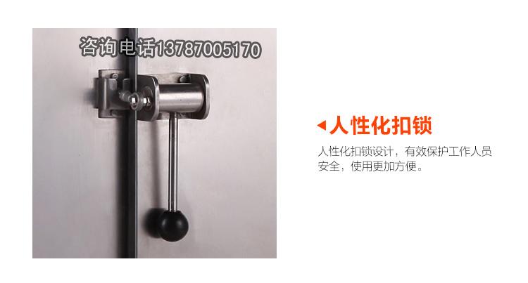 16-RXH-4型_16