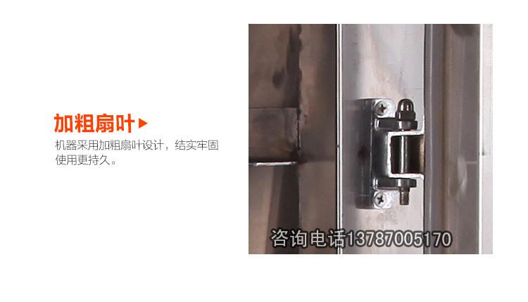 16-RXH-4型_17