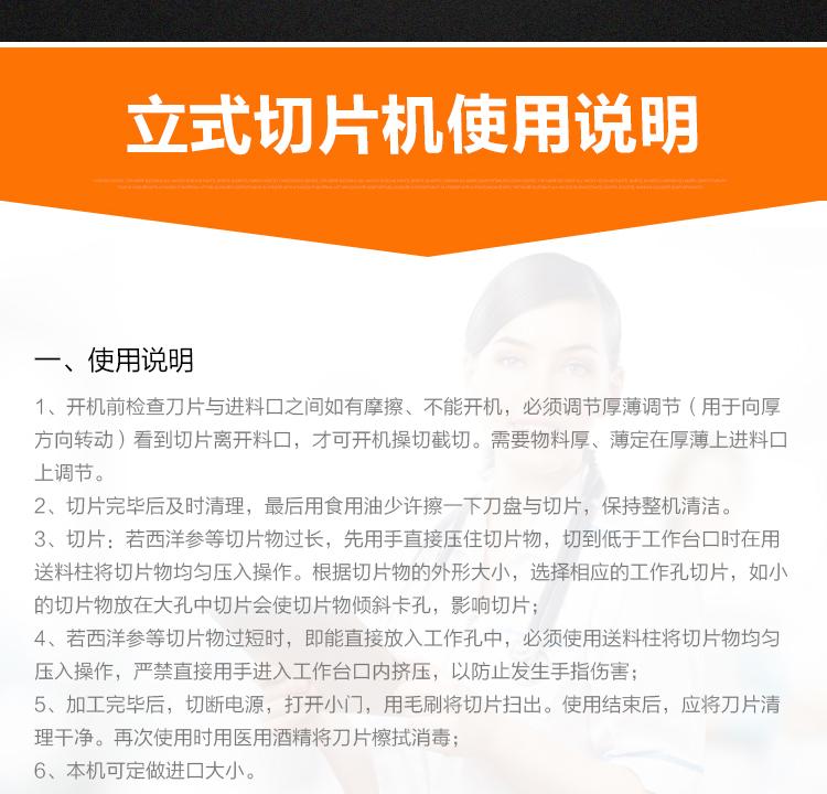 12-KN-120立式切片機-123_看圖王_02