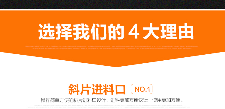 12-KN-120立式切片機-123_看圖王_07