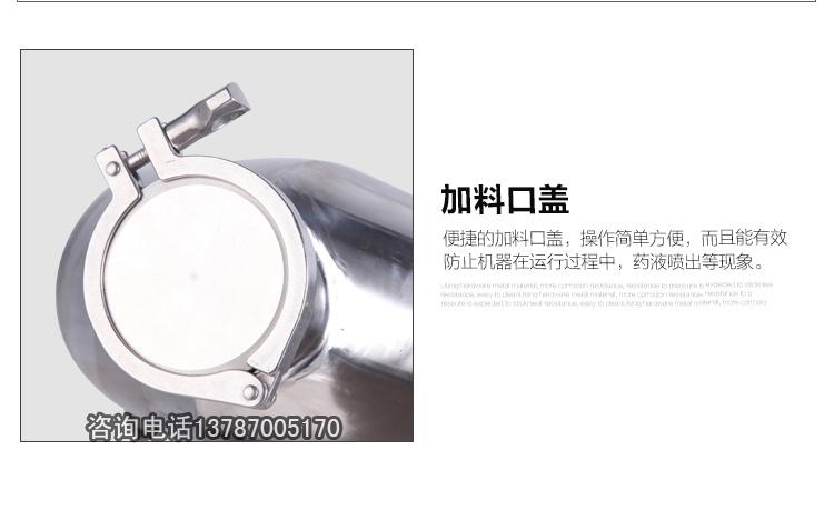 11VH-10混合機--1_08