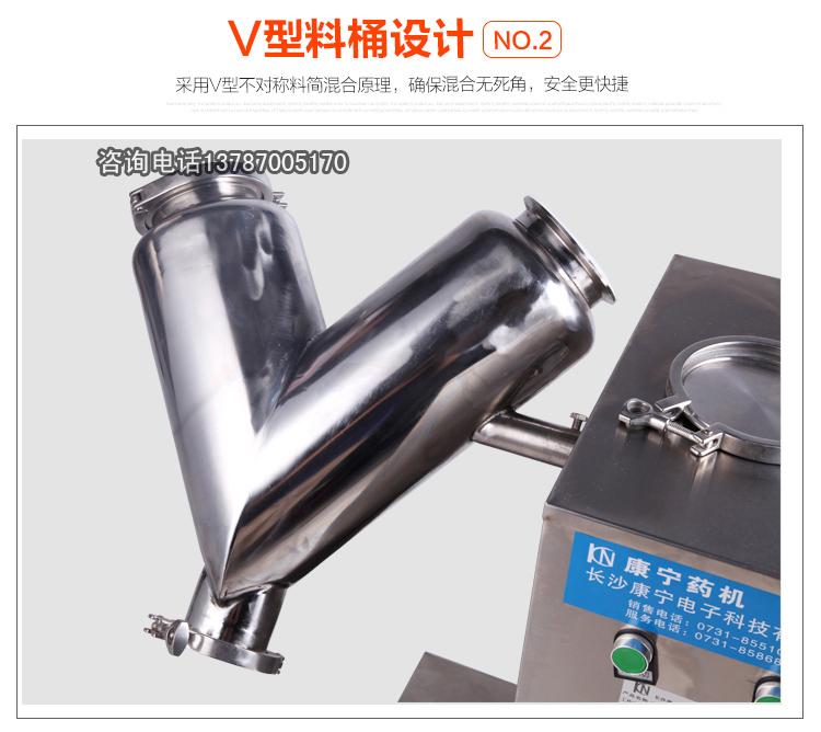 11VH-10混合機--1_09