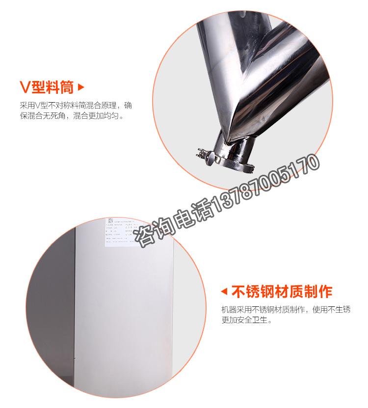 11VH-10混合機--1_13