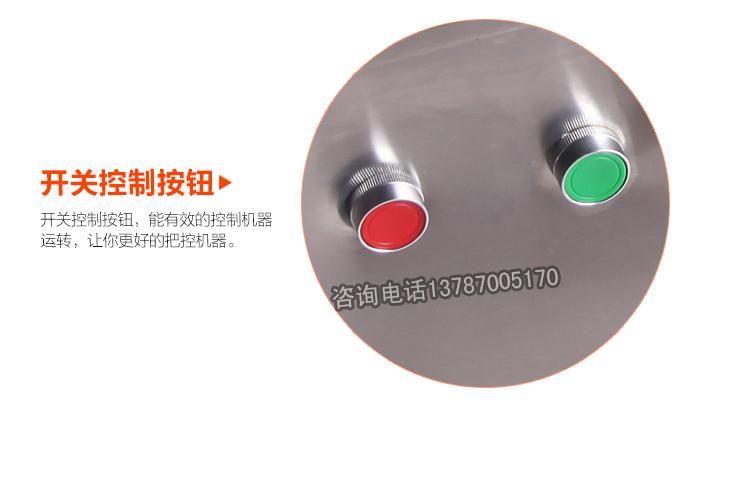 19-CH-10混合機_13