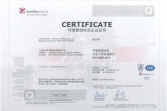 ISO140012015環境管理體系認證證書