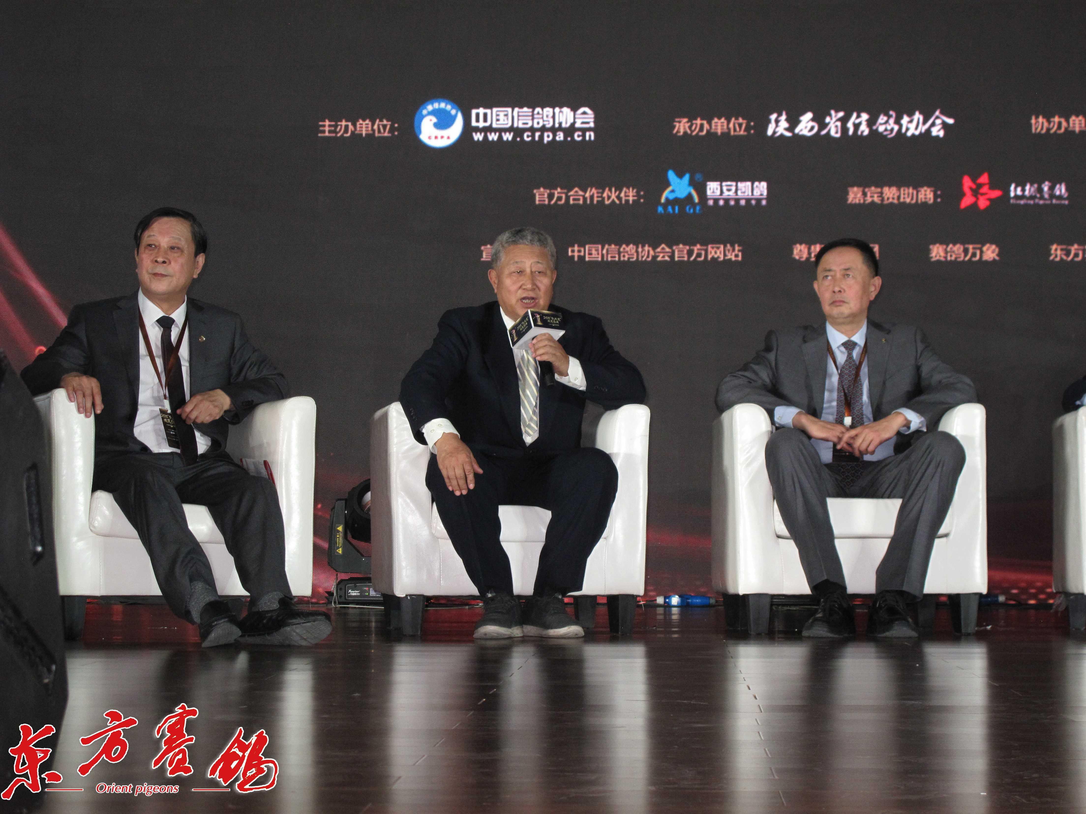 6.中鸽协竞赛委员会主任樊荣发言。