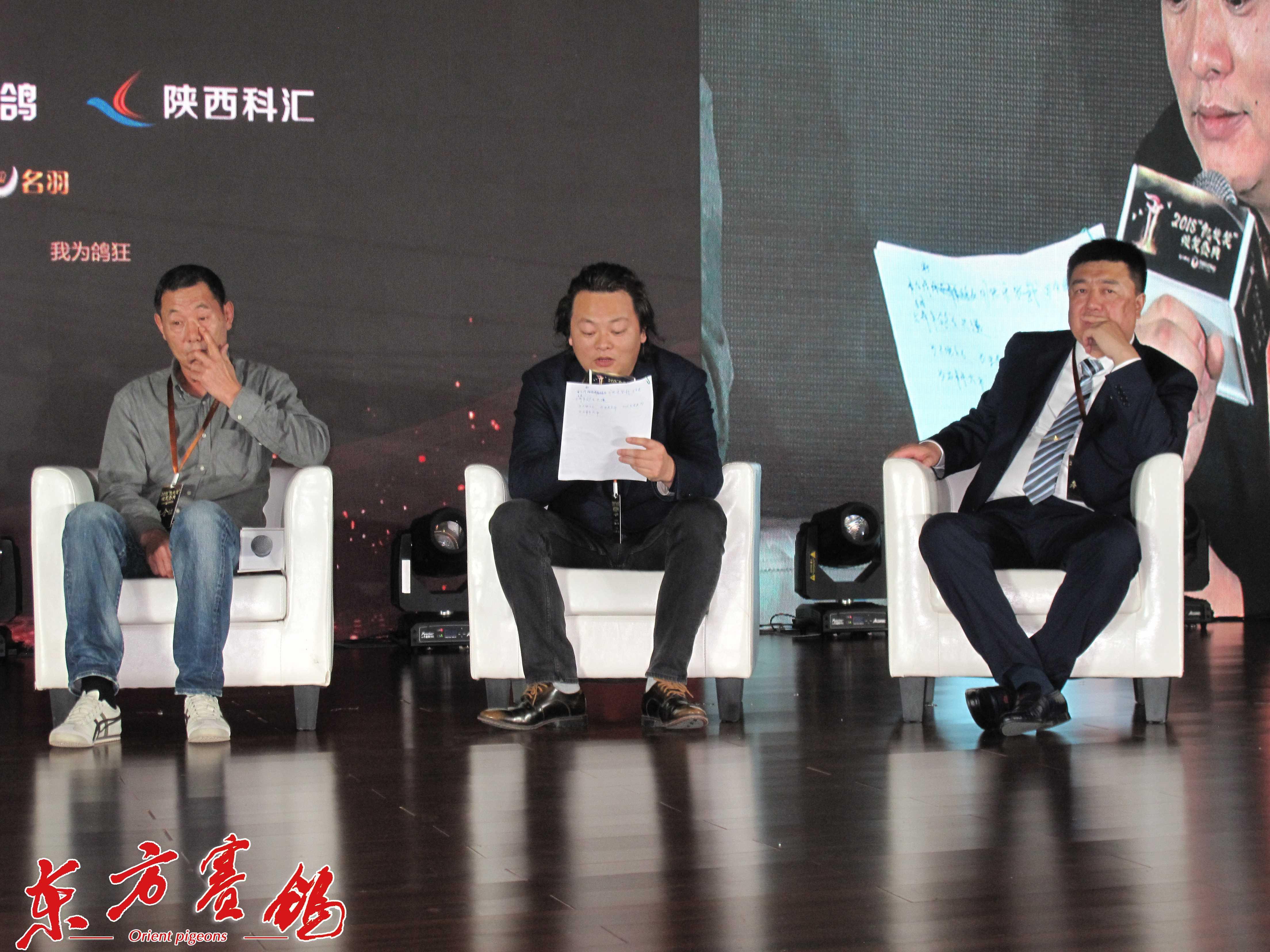 12.中鸽协青年委员会主任杨一波发言。