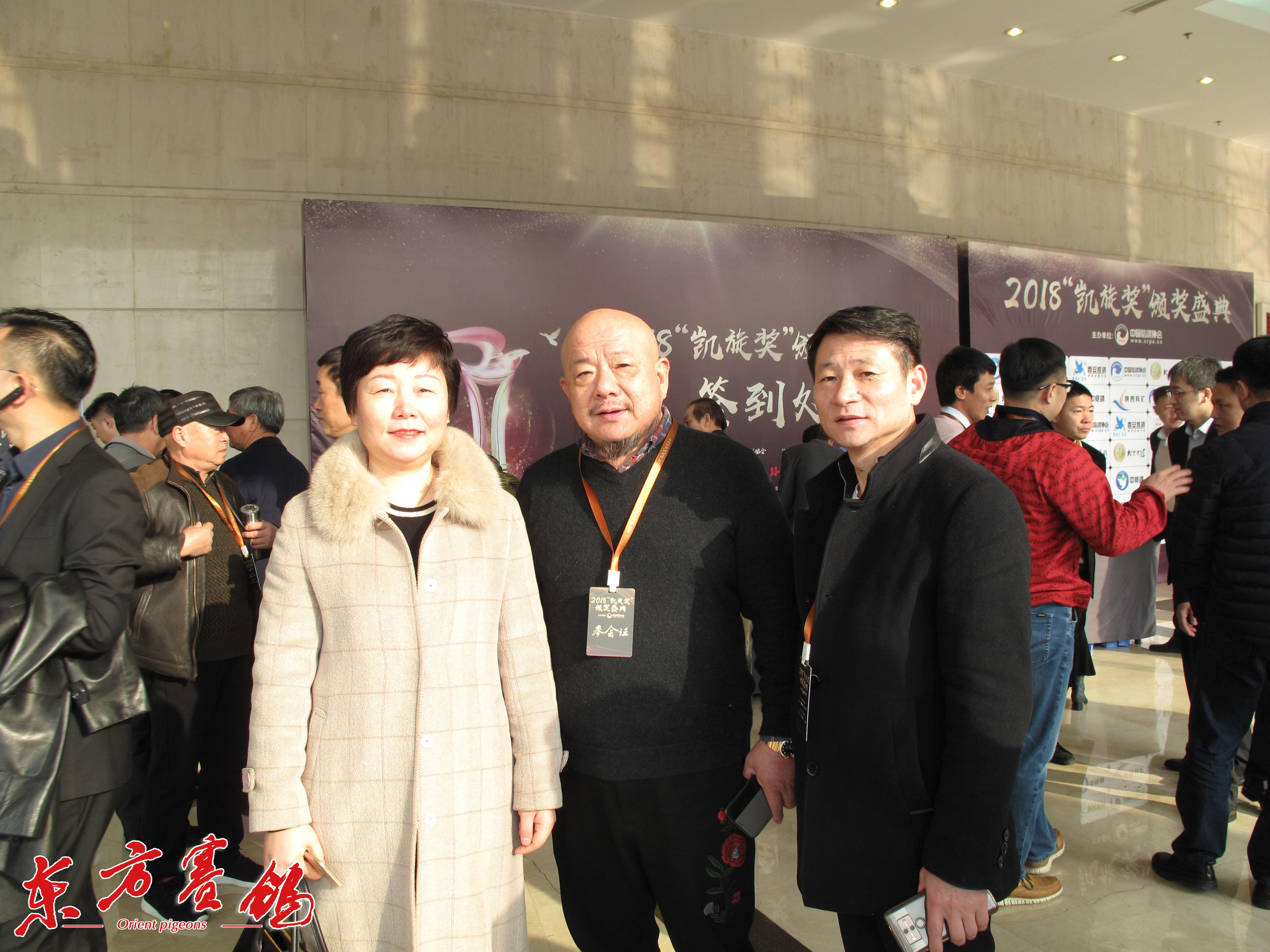 15、爱丽丝鸽药总经理王新萍总经理-左福建省信鸽协会副主席陈舒、秘书长李培健在会中留影。