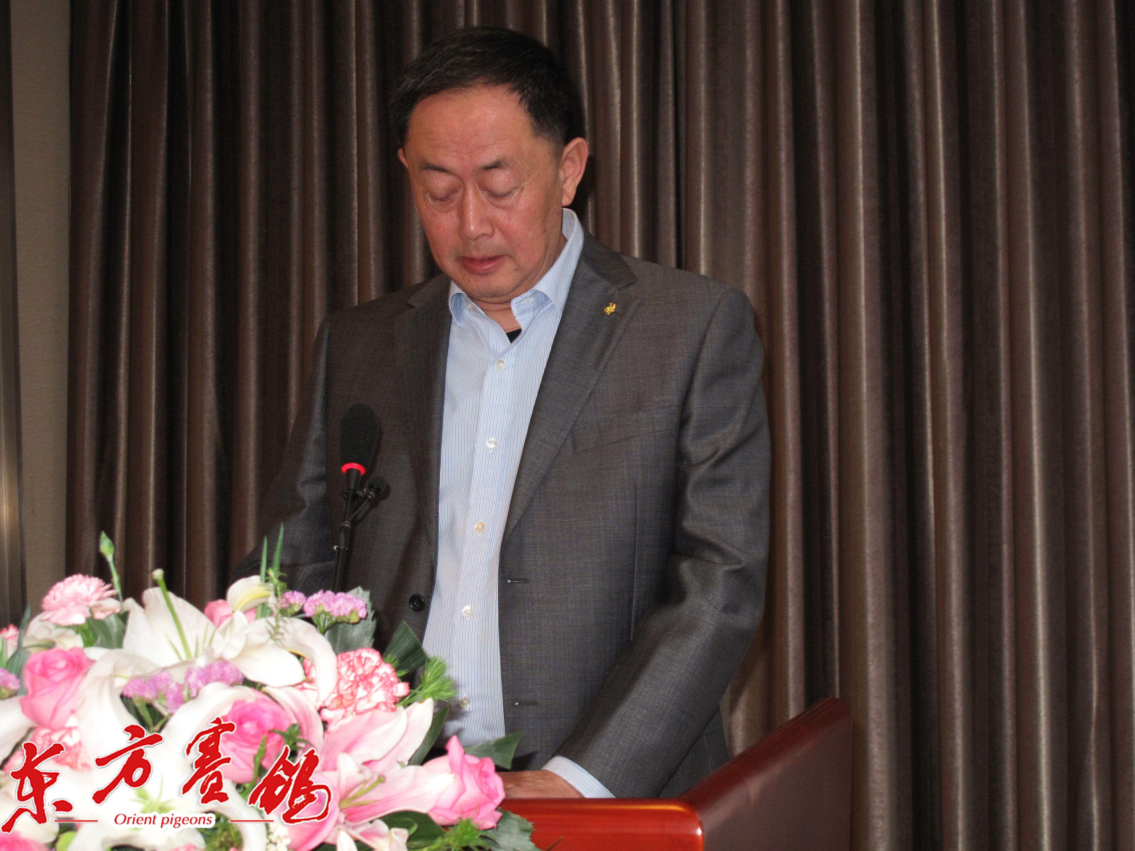 1、中鸽协法律委员会主任陈志平讲话。