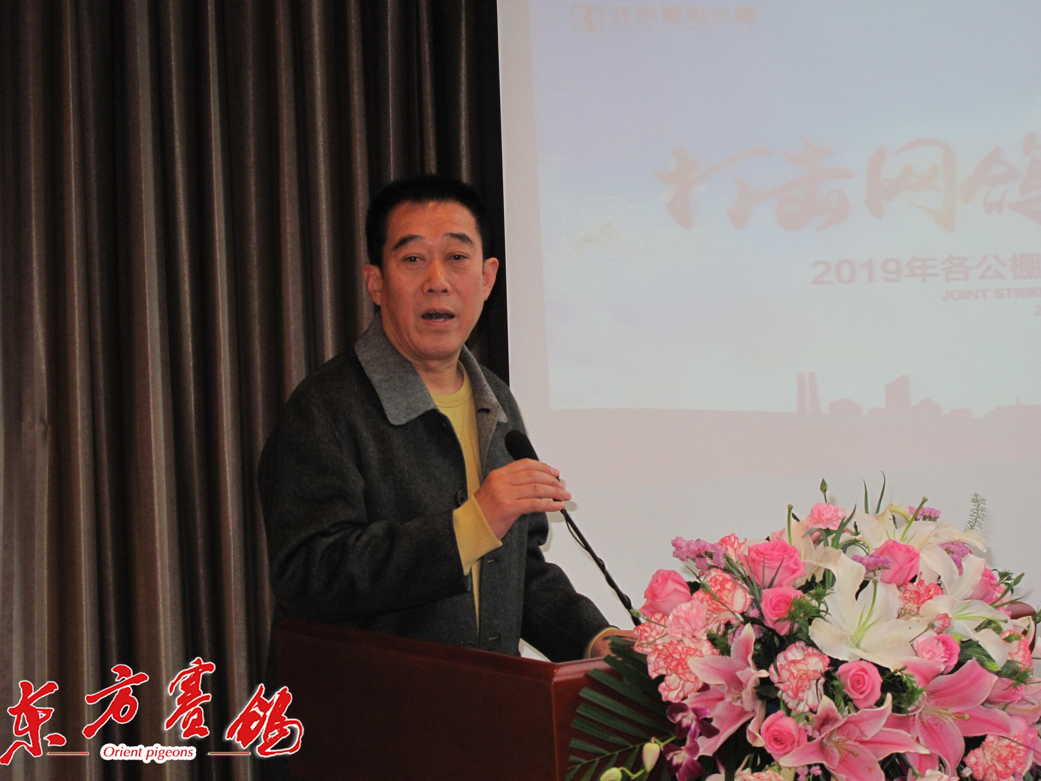 2、天津市信鸽协会主席李国玺讲话。