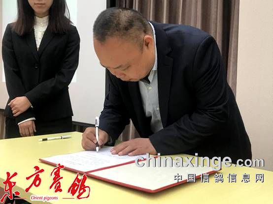 16、开尔爱心公棚总经理张强在签字。
