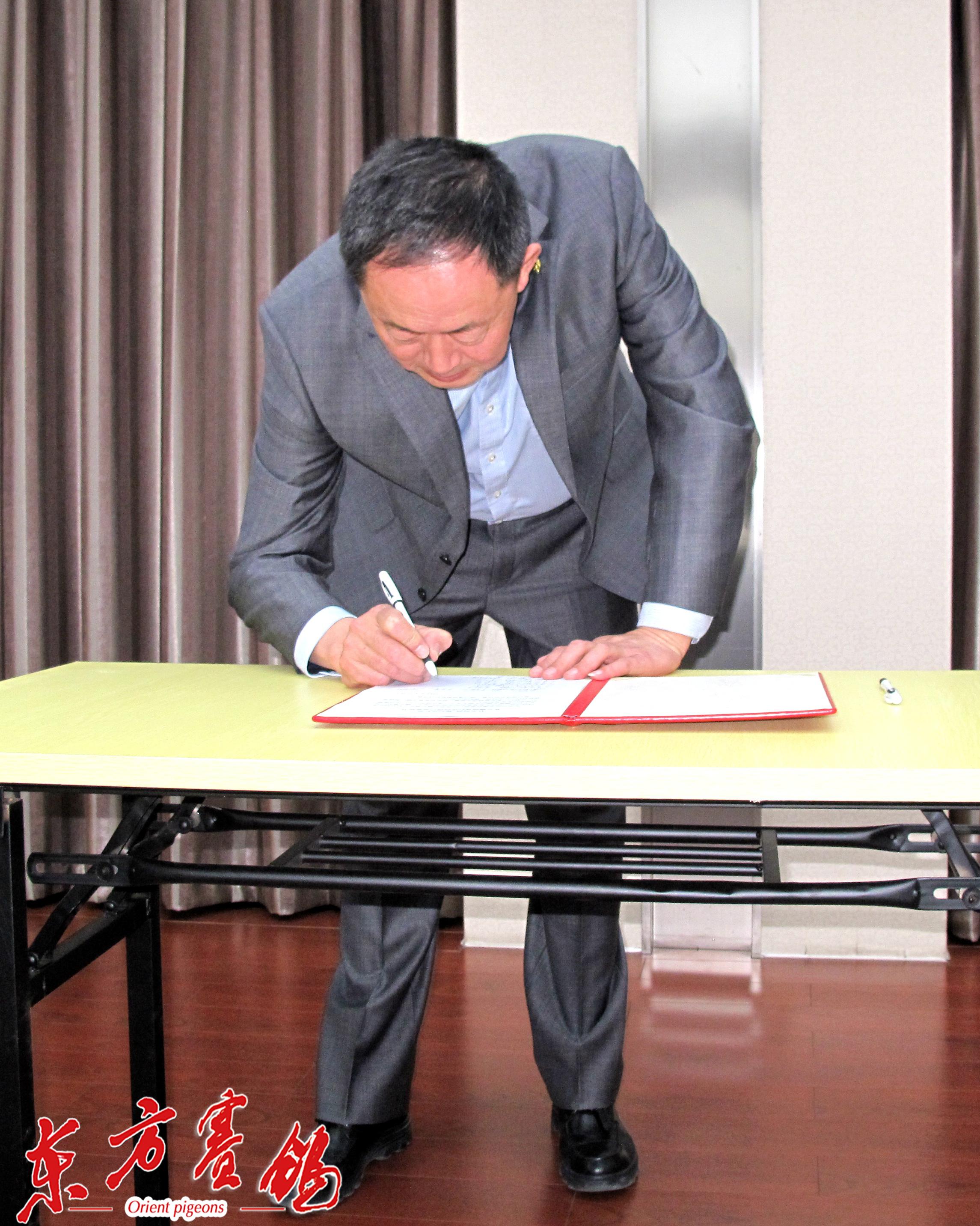17、中鸽协法律委员会主任陈志平在打击网鸽协议书上签字。